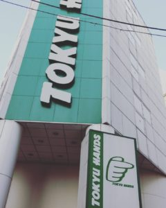 東急ハンズ渋谷店さま