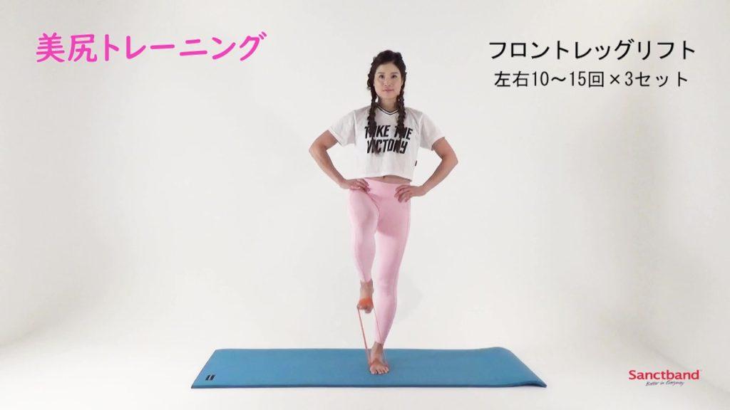【トレーニング】YUKO:美尻トレーニング(フロントレッグリフト)