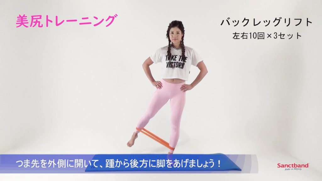 【トレーニング】YUKO:美尻トレーニング(バックレッグリフト)