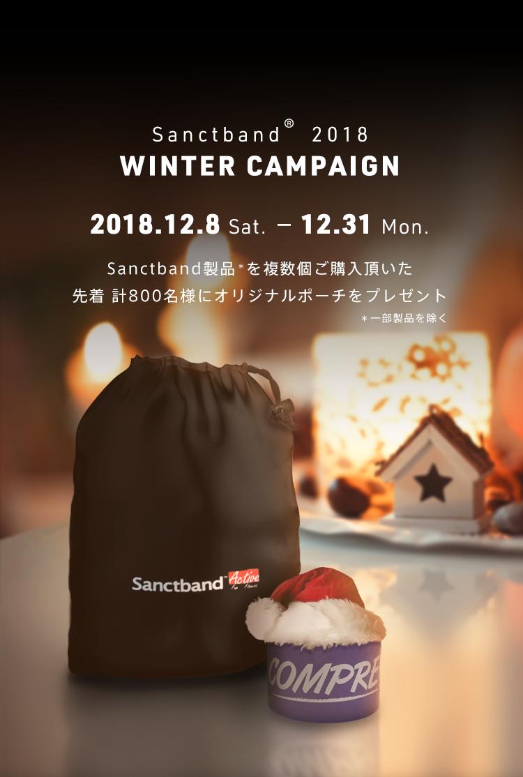 Sanct Japan Winter Campain 2018