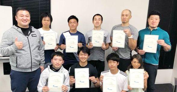 EasyFlossingアカデミー Lev.1~6 ④